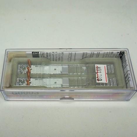 室内灯 広幅 白色 LED(2個入り)