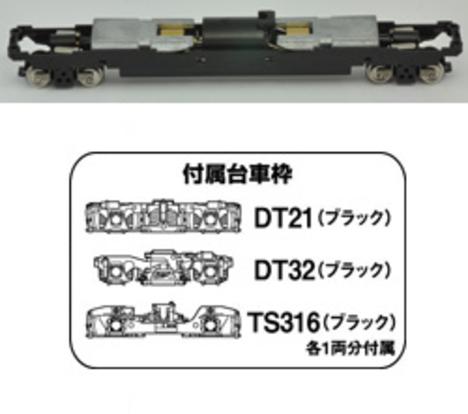 動力ユニット 20m級A2 1両分 鉄コレ用