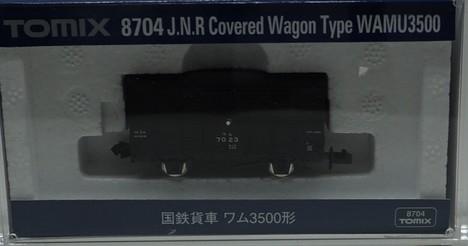国鉄貨車 ワム3500形