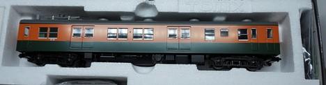 国鉄電車クモニ83 0形(湘南色)(M)