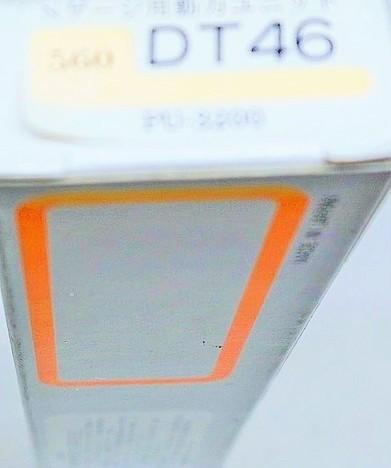 Nゲージ用動力ユニットDT46
