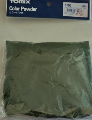 カラーパウダー(ダークグリーン)45g