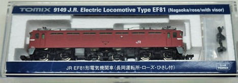 J.R.EF81(長岡運転所.ローズ.ひさし付)