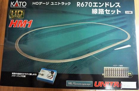 HO ユニトラック R670 エンドレス 線路セット