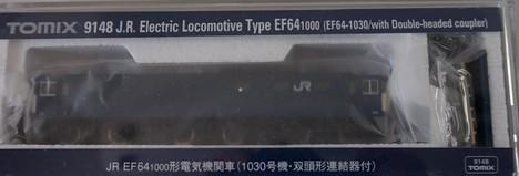 JR EF64 1000形(1030.号機. 双頭形連結器付)