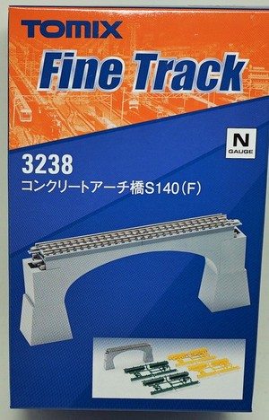 コンクリートアーチS140(F)