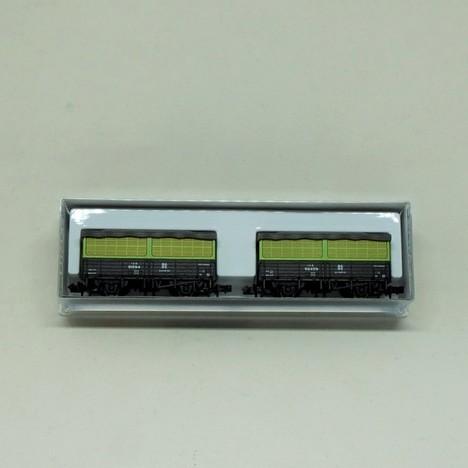 トラ90000 2両セット