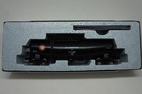 HO タキ43000 黒