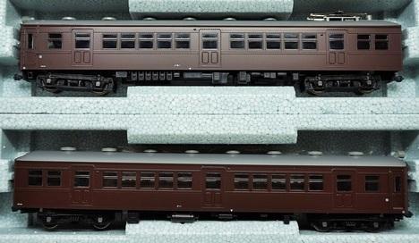 HO  クモハ41+クハ55  2両セット
