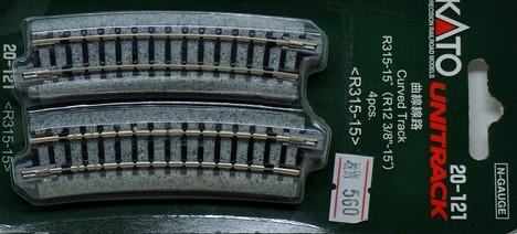 単線高架橋 直線 S186mm レール付