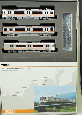 JR 313  2600系 近郊電車セット  3両