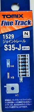 ジョイントレール  S 35mm-J- 4本セット