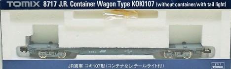 JR貨車 コキ107(増備型.コンテナなし)テールライト付