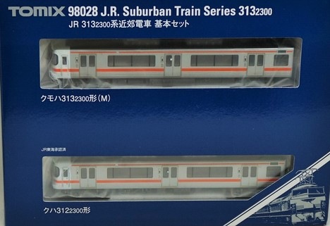 JR 313  2300系 近郊電車 基本セット  2両(M+T)