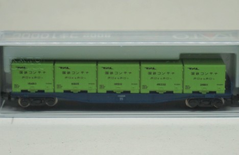 JR貨車コキ106形(グレー.ヤマト運輸コンテナ付き)