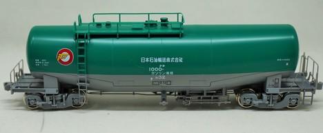 私有貨車タキ1000形 (日本石油輸送.テールライト付)