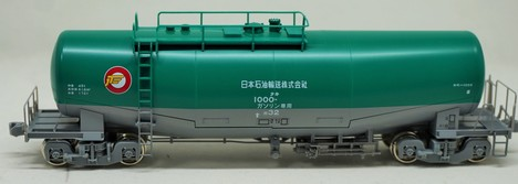 私有貨車タキ1000形 日本石油輸送.)
