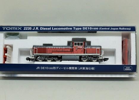 JR DE10 1000 形ディーゼル機関車(JR東海仕様)