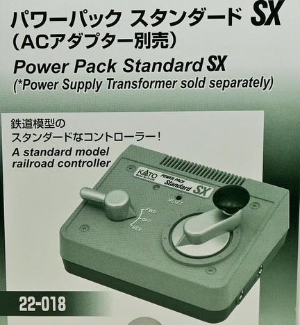 パワーパック スタンダード SX(ACアダプター)