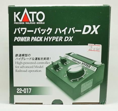 パワーパック ハイパーDX