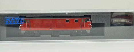 DD54 中期型