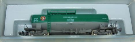 タキ1000 日本石油輸送色