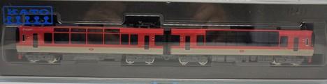 叡山電鉄900系(きらら) メープルレッド