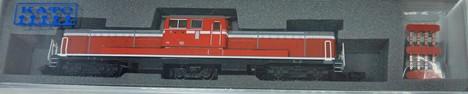 DD51  800