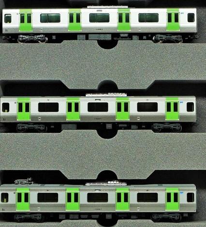 E235系 山手線 増結セットB(3両)