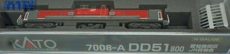DD51  800  愛知機関区 一般色(特別企画)