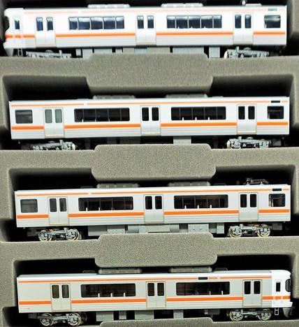 JR 313 0系 近郊電車 基本セット