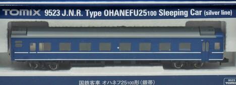JNR客車 オハネフ25-100形(銀帯)