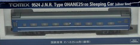 JNR客車 オハネ25-100形(銀帯)