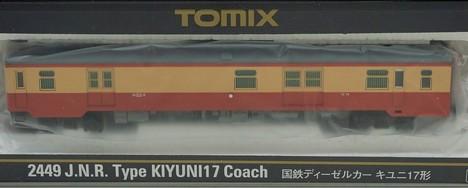 国鉄キユニ17形 ディーゼルカーT