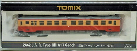 国鉄キハ17形 ディーゼルカーT
