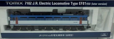 JR EF81 450形電気機関車(後期型)