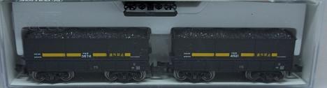 セキ3000(石炭積載)2両入り