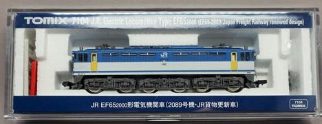 JR EF66 2000形(2089号機. JR貨物更新車)
