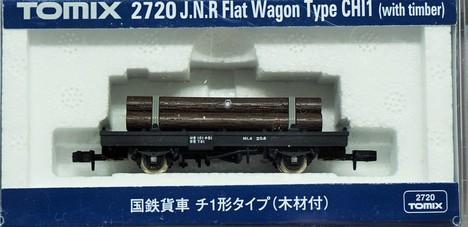 国鉄貨車 チ1形タイプ(木材付)