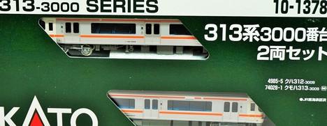 313系 3000番台両セット (クモハ313は2パンタ)