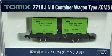 国鉄貨車コム1形タイプ(コンテナ付)