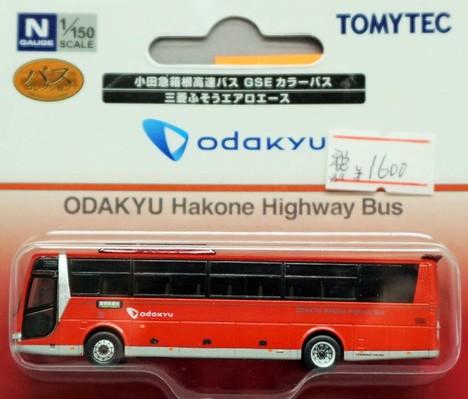 小田急箱根高速バス GSEカラーバス 三菱ふそうエアロエース