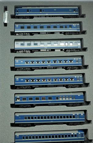 20系寝台客車 特急「ゆうずる.はくつる」 8両基本セット
