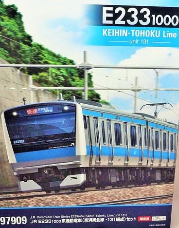 限定品 JRE233 1000系<京浜東北線.131編成.10両セット