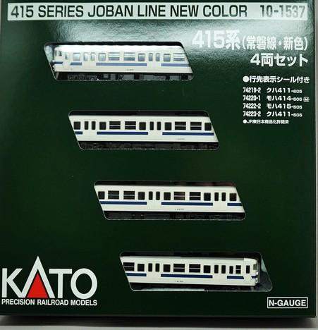 415系(常磐線新色)4両セット