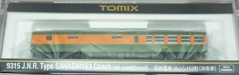 国鉄電車 サハシ153形(冷改車)