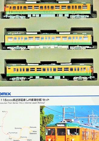 JR115系2000番台近郊電車(JR東海仕様基本セット3両