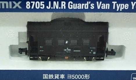 国鉄貨車  ヨ5000形 (テルライト付)
