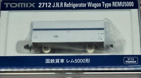 国鉄貨車  レム5000形