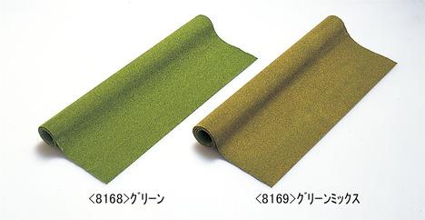 レイアウトマット(グリーン)750mm×1000mm